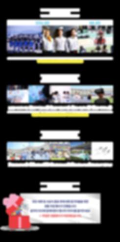 2019종이비행기대회_홈페이지_18.png