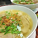 Banh Canh / Thick Round Noodle Soup