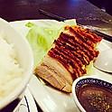 Heo Quay / Crispy Crackling Roast Pork Belly