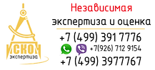 логотип-сайт-2018-1-1024x467.png