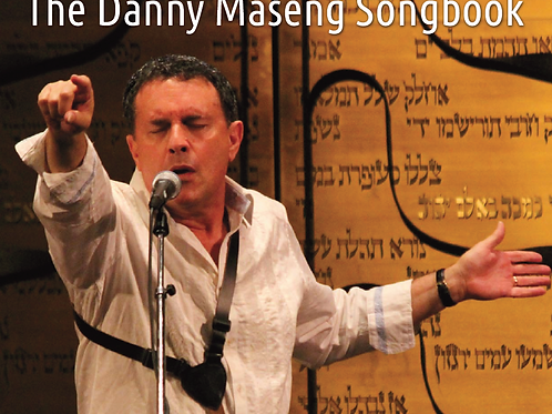 The Danny Maseng Songbook (Ebook)