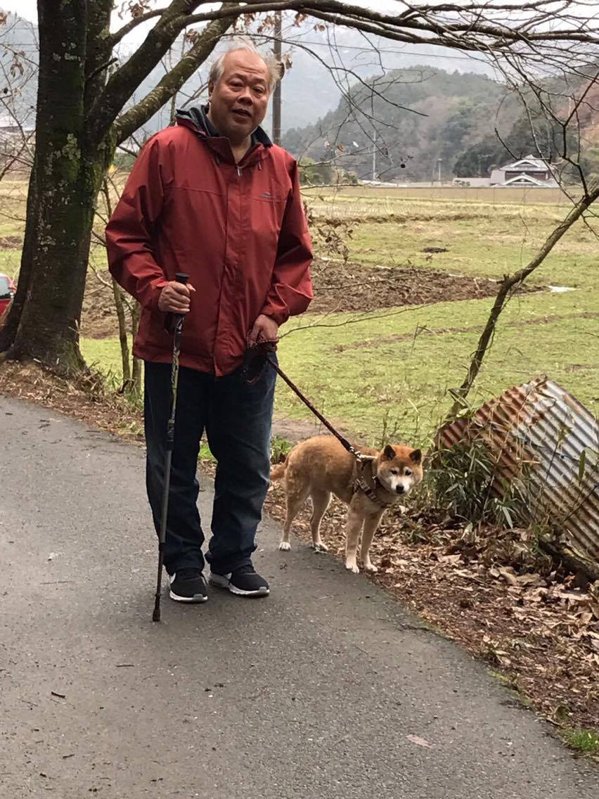 the national dog of Japan with my lovely husband