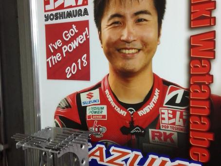 全日本ロードレース選手権Rd.6茂木