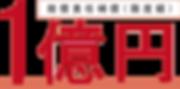 長野 自転車 自転車屋 点検 整備 保険 TSマーク