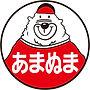長野の自転車、バイク、カスタム、パーツ販売を行います。
