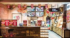 JimsMalaysia_Galeries.jpg