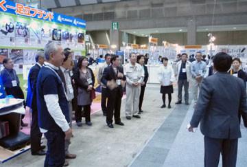 産業交流展2011
