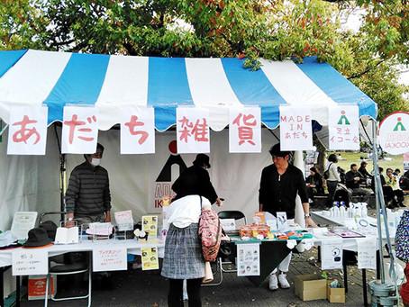 舎人公園千本桜まつり2019に出店しました!