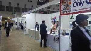 産業交流展2016