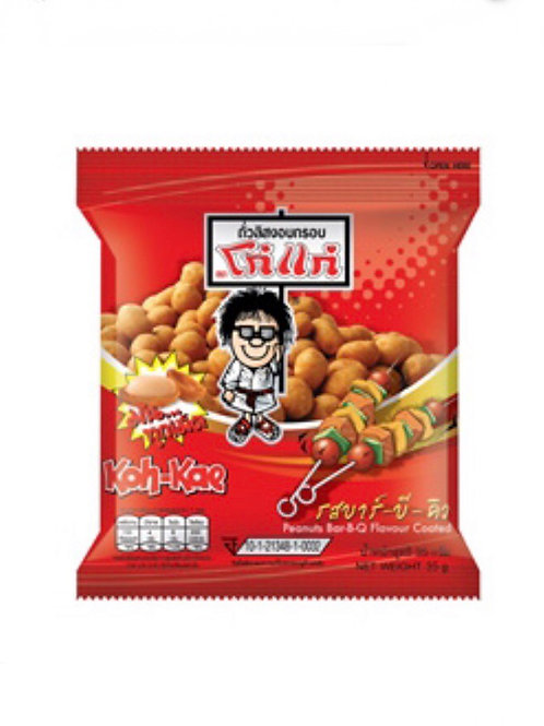 Peanuts Barbecue Flavour Coated 35g