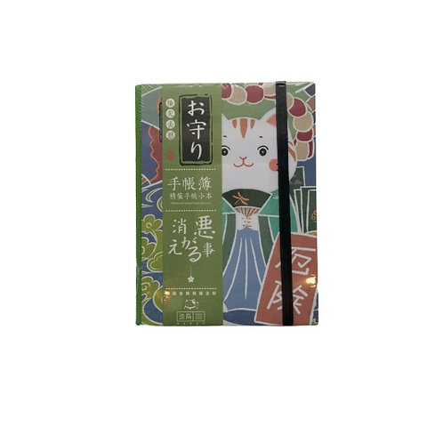 "Uniplus Notebook Cat Design ""Green) (10.5cm x 14.5cm x 1.7cm)"