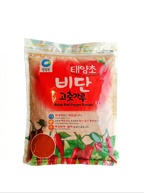 Red Pepper Powder Fine 1kg