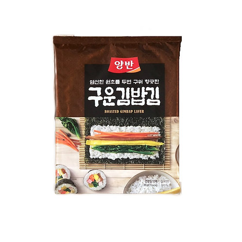 Roasted Laver For California Roll 20g