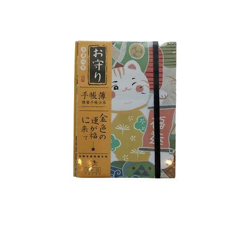"""Uniplus Notebook Cat Design """"Yellow"""" (10.5cm x 14.5cm x 1.7cm)"""