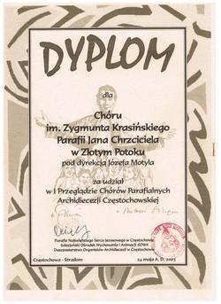 dyplom_przegląd_chórów_parafialnych_archidiecezji_częstochowskiej_2003.jpeg