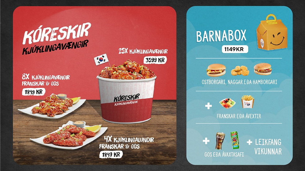 thumbnail_metro-2020-skjar2-barnabox-kor