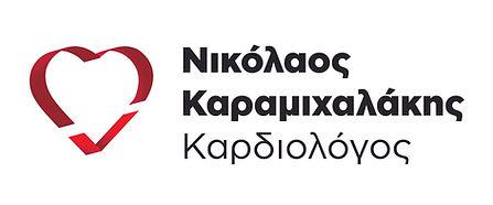 Charamihalakis_logo_high resolution.jpg