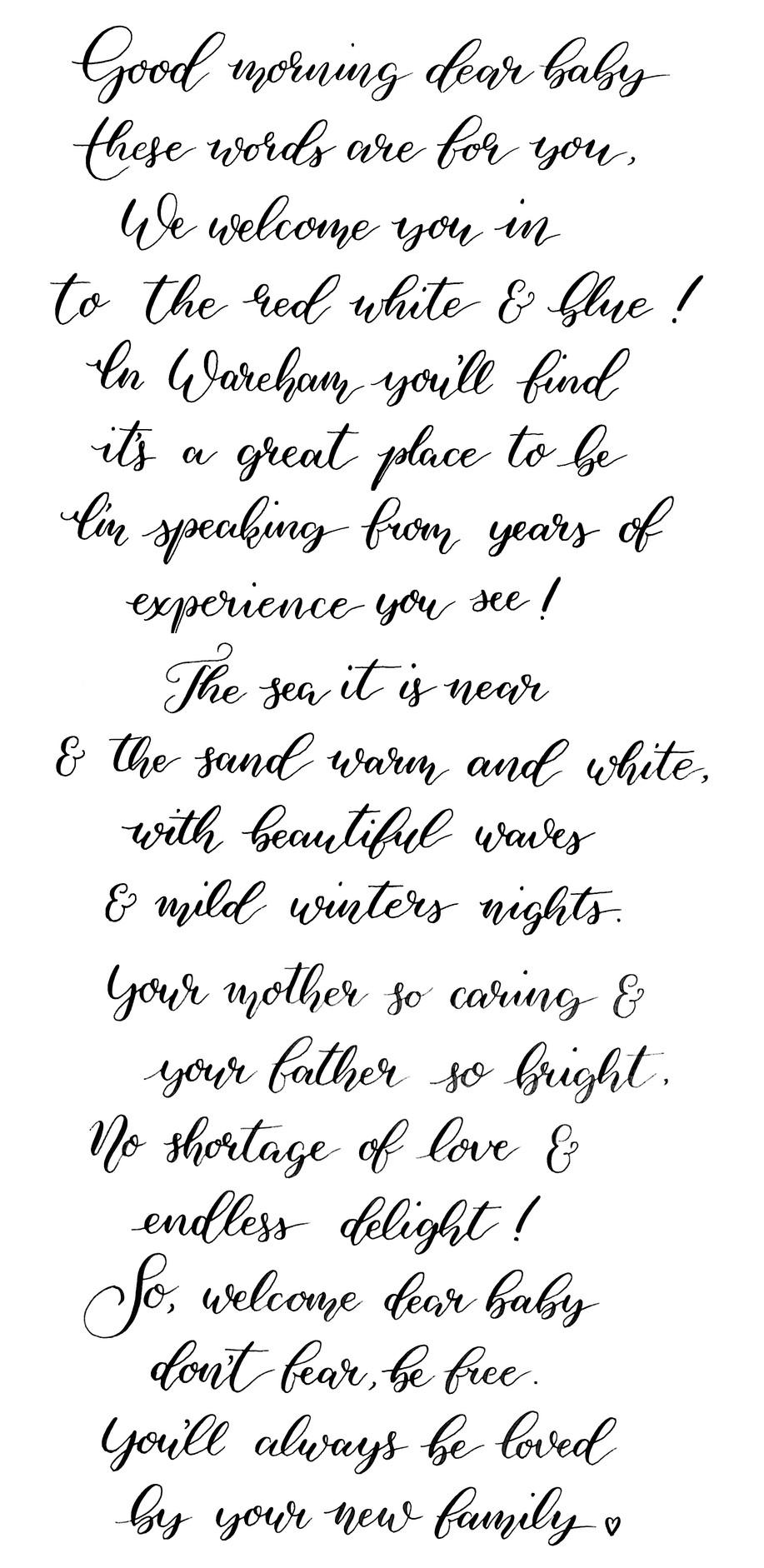 'Dear Baby' poem, written by Matthew Eva