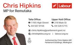 Signmee Sponsor - Thank you, MP Chris Hipkins