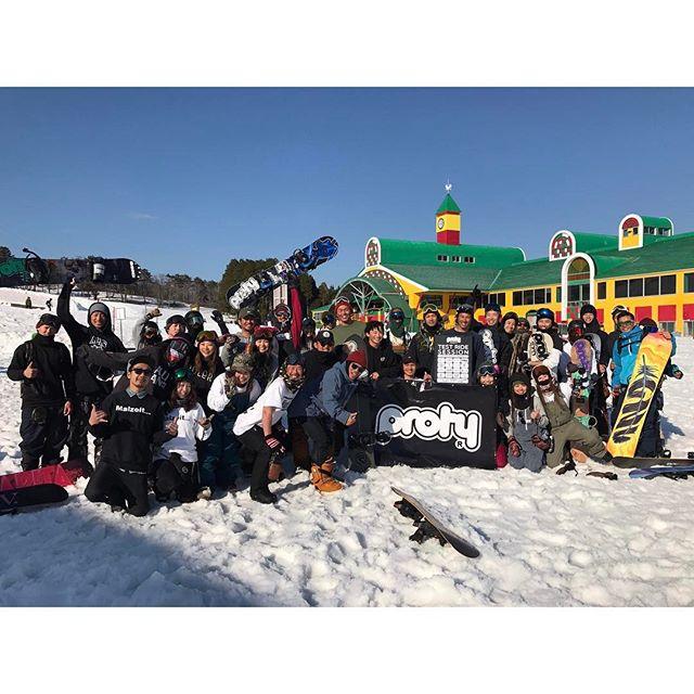 SNOWBOARD TOUR TAKASU SNOW PARK