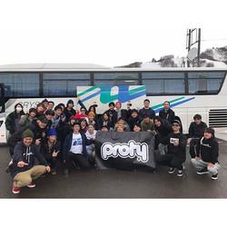 SNOWBOARD BUSS TOUR