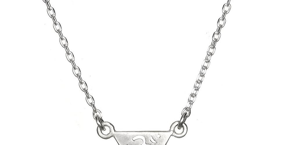 Insightful Om Silver Necklace