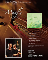 Mayfly flyer