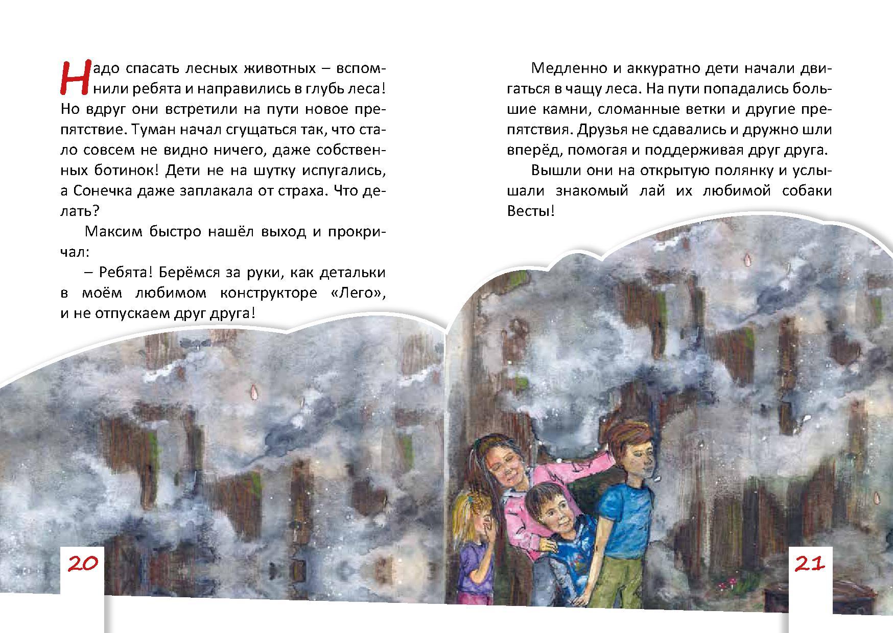 Page_00011.jpg