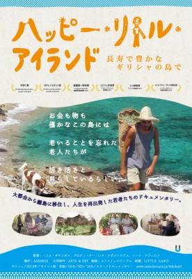 happy_little_island