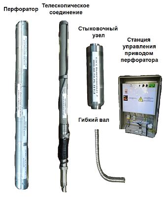 Скважинный механический перфоратор