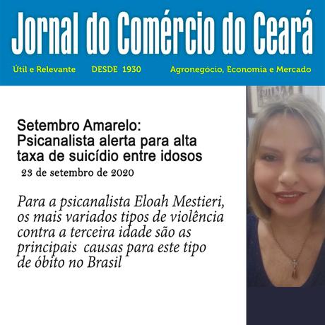 Jornal_do_Comércio_do_Ceará.png