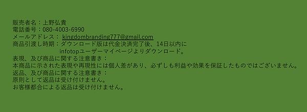 スクリーンショット 2018-08-25 22.36.34.png