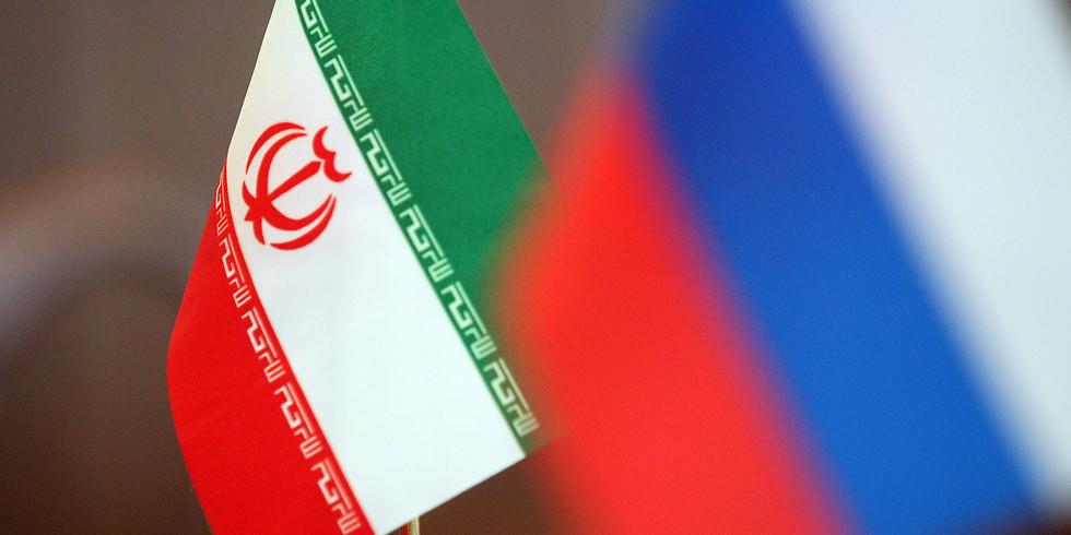 Знакомьтесь, Иран!