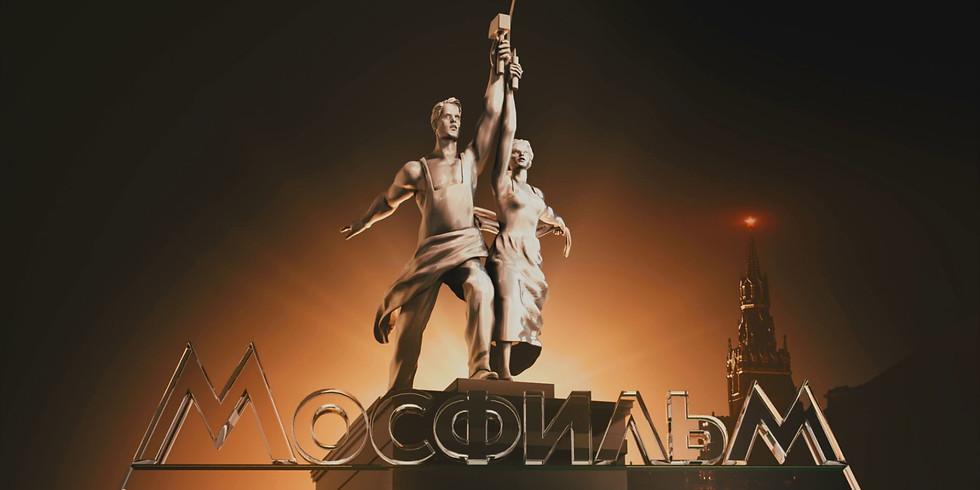 Московский Голливуд (1)