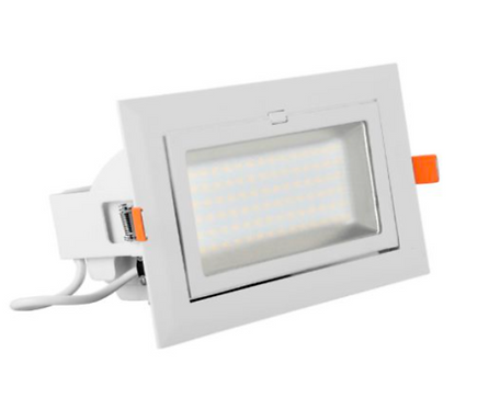 LIGHTUP LED Recessed Shop Light 35W