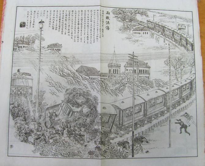 The Deeper Themes in Shuyan