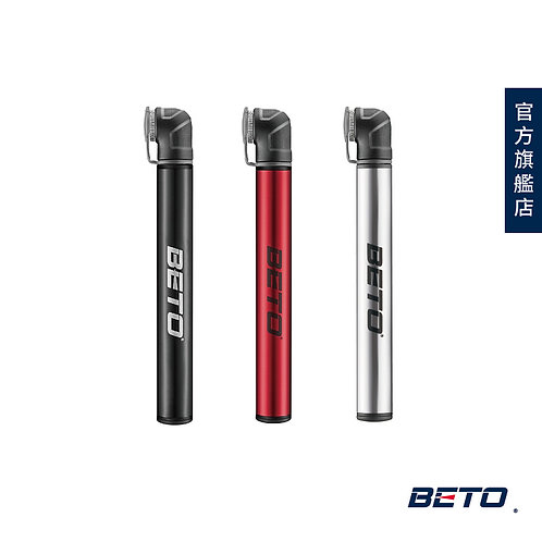 Beto Mighty Mini Portable Pump