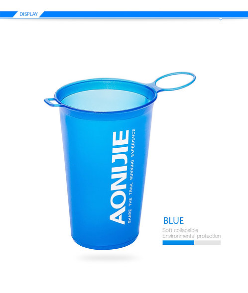Aonijie   SD15-S200 Soft Water Cup