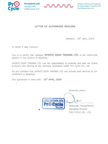 PRO Dealer Letter.png