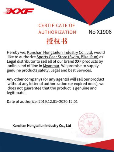 authorization from XXF.jpg
