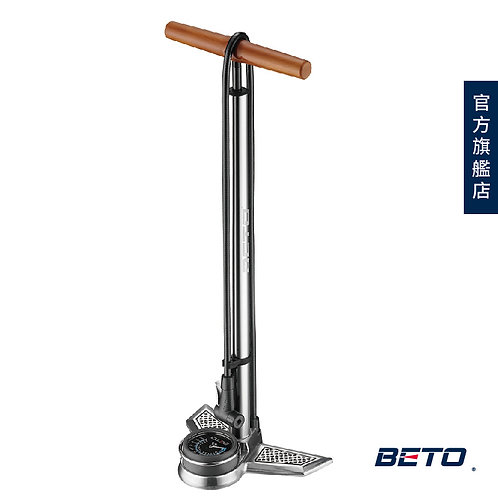 Beto RapidFill Supreme Upright Pump