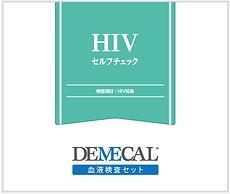 7.HIV (ê≥ñÅj.jpg