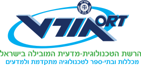 280px-OrtIsrael.svg.png