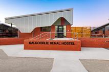 Thomas Builders - Kalgoorlie Renal Hoste