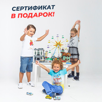 Легород в Липецке запускает акцию!