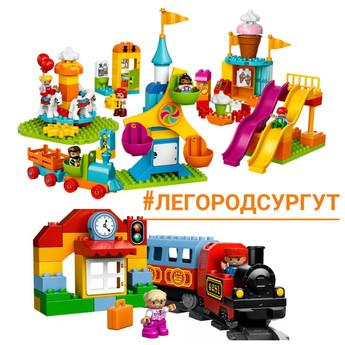В Легороде - Сургут пополнение!