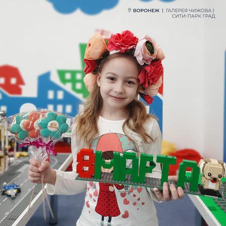 Легород Центр Галереи Чижова и Сити-парк «Град» ждет всех девчонок в гости 8 марта для торжественног