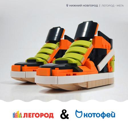 Легород - МЕГА Нижний Новгород подружился с магазином Котофей!