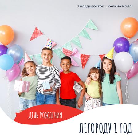 Легород - Калина Молл отмечает День рождения!