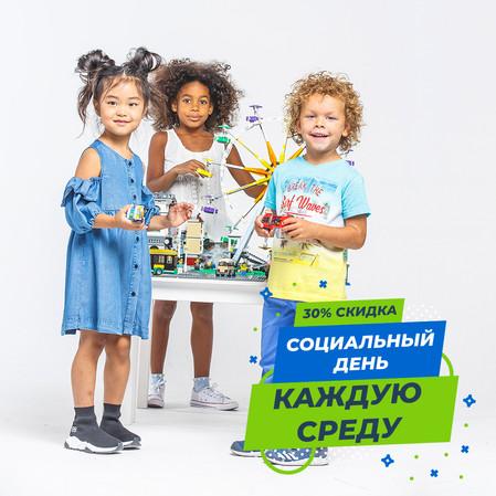 """В Легород - М5 Молл теперь тоже действует акция """"Социальная Среда""""!"""